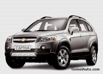 Руководство По Ремонту Chevrolet Epica Онлайн