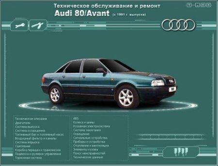 скачать руководство по ремонту автомобиля bmw z4